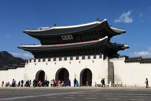 Gyeongbokgung Palace, Seoul Wheelchair Accessible Travel Guide