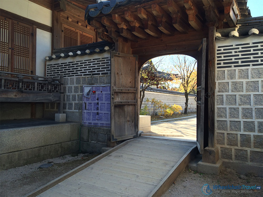 Gyeongbokgung Palace, Seoul Wheelchair Accessible Travel Guide - Ramps