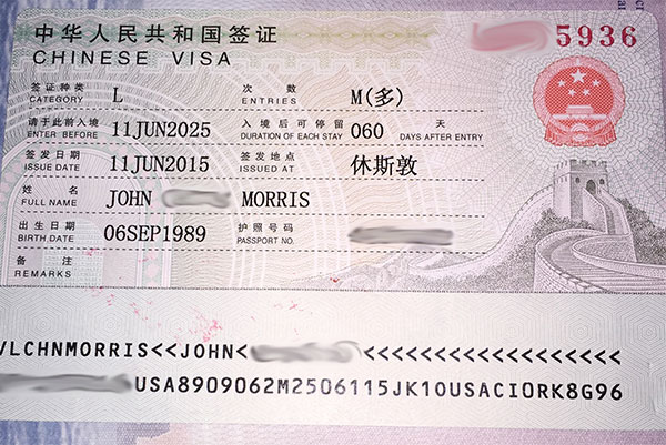 China Visa Train Travel